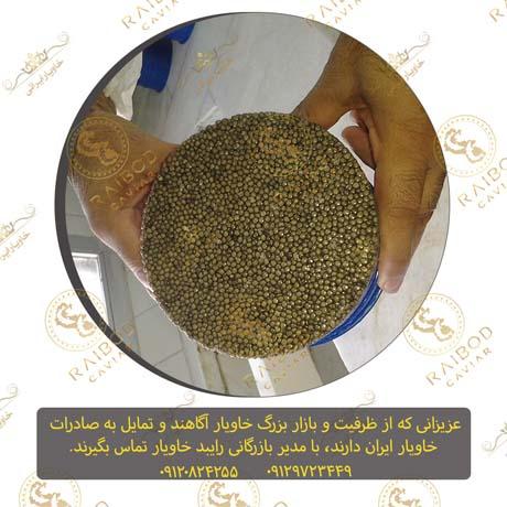 قیمت خاویار آذربایجان