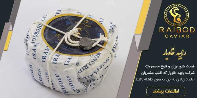 از معروفترین انواع بسته بندی که برای خاویار مد نظر بوده و استفاده می شود عبارتند از: